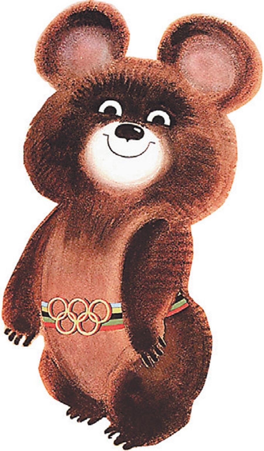 Рассказ олимпийский мишка 7 фотография